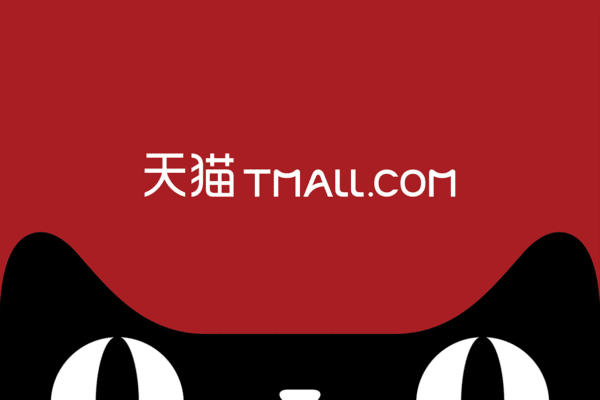 How to Set Up a Tmall Store