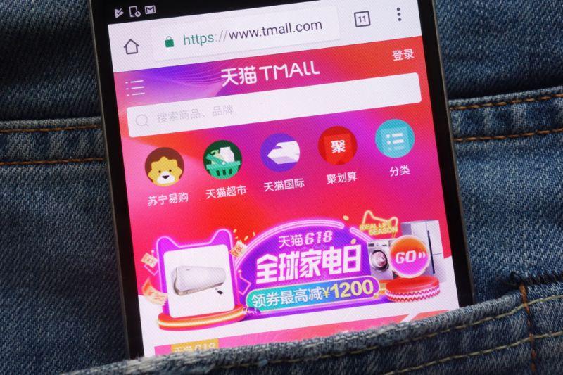 Alibaba's Tmall portal