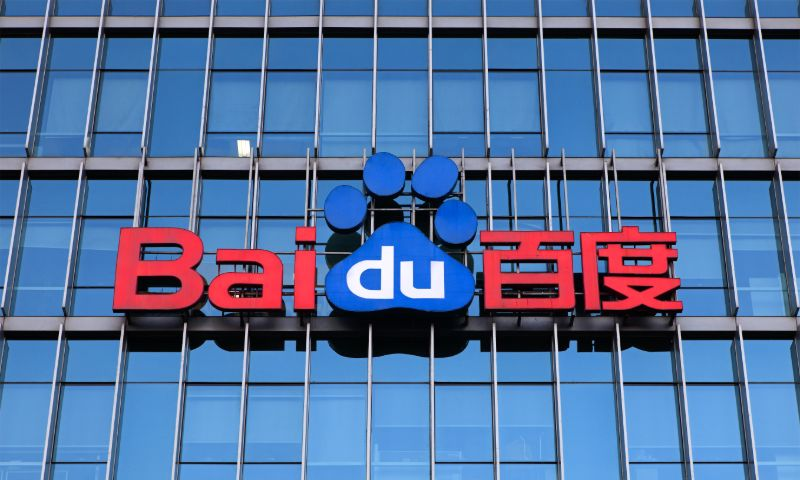 What is Baidu? Does Google work in China?