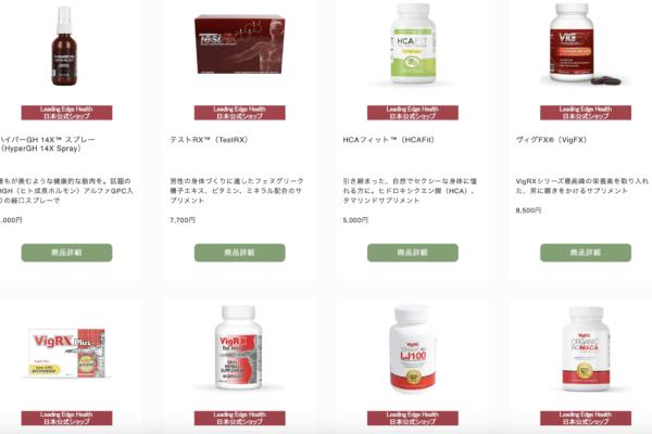 WPIC activates Leading Edge Health on Rakuten Ichiba