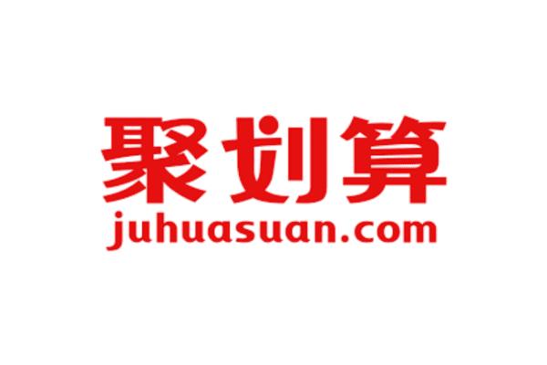 Selling to China: Leveraging Alibaba's Juhuasuan