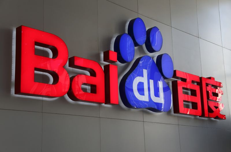 Does Google work in China? What is Baidu?