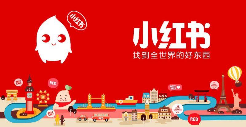 What is Xiaohongshu?