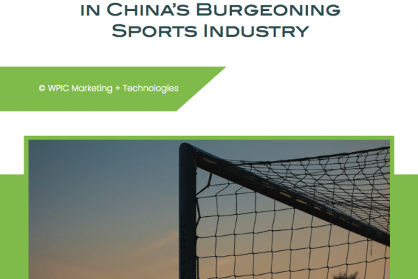 Market Growth in China's Burgeoning Sports Industry