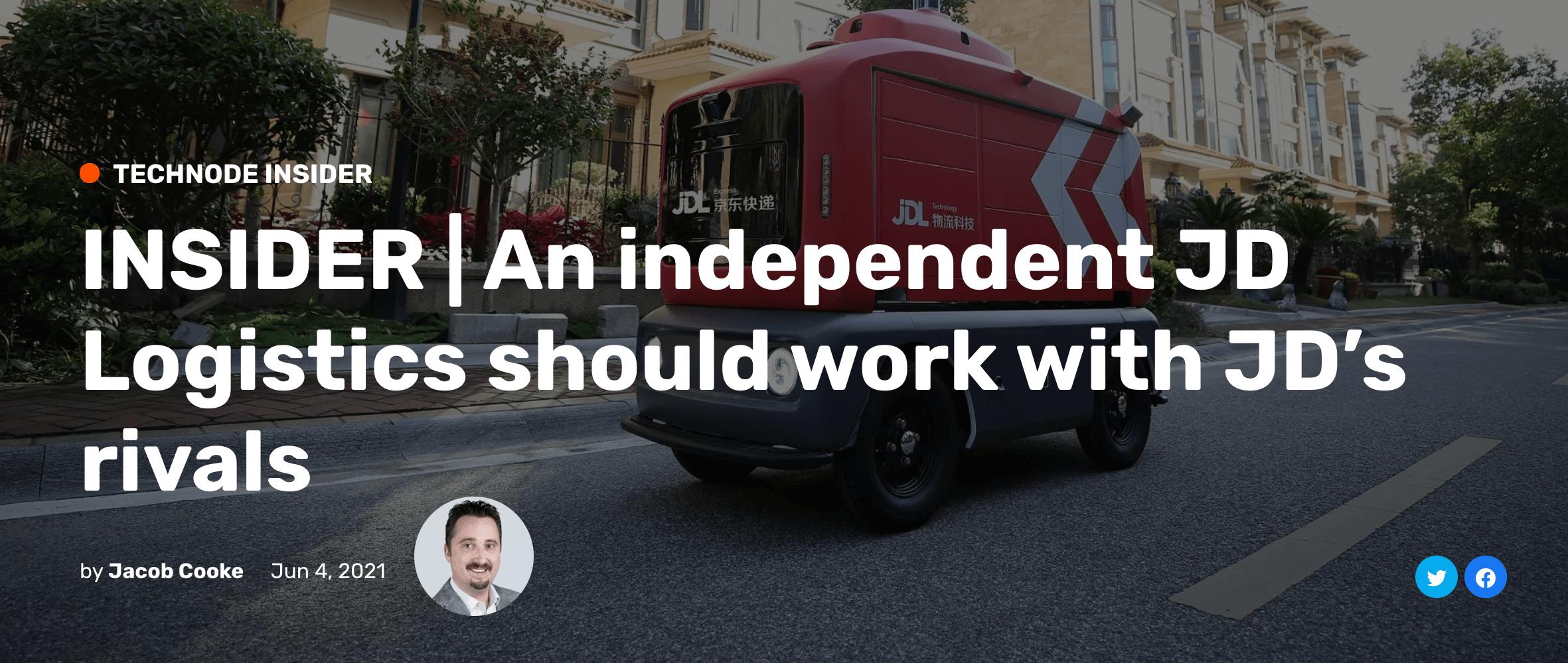 TechNode: An independent JD Logistics should work with JD's rivals